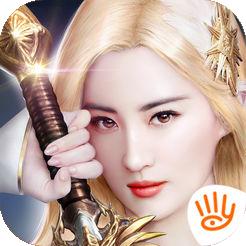 海外充值天使纪元手游ios苹果版 APP ITUNES充值