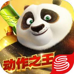 海外充值功夫熊猫手游充值 功夫熊猫手游ios苹果版链接100元 APP ITUNES 充值