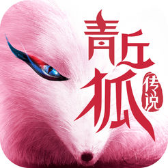 海外充值青丘狐传说手游ios苹果版 APP ITUNES充值