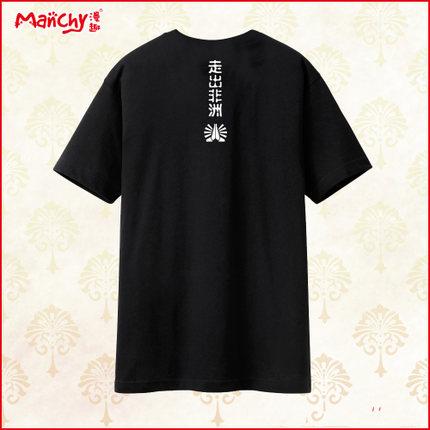 海外充值刀剑乱舞阴阳师短袖T恤