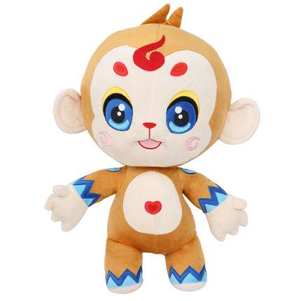 海外充值梦幻西游超级神猴毛绒抱枕