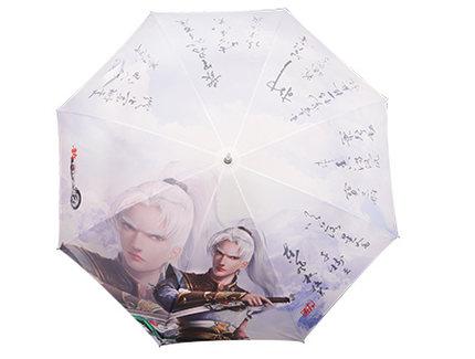 海外充值大话西游2晴雨伞飞剑侠