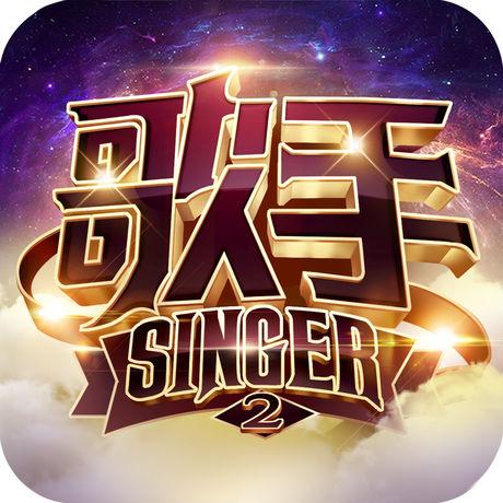 海外充值歌手手游ios苹果版 APP ITUNES充值