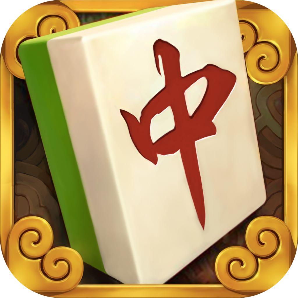 海外充值来打麻将手游ios苹果版APP ITUNES充值
