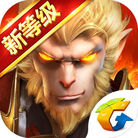 海外充值全民斗战神手游苹果版app store直充