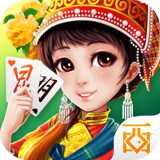 海外充值昆明棋牌·西元手游ios苹果版APP ITUNES充值