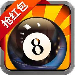 海外充值台球帝国手游ios苹果版APP ITUNES充值