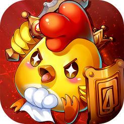 海外充值怪物X联盟手游IOS苹果版APP ITUNES充值