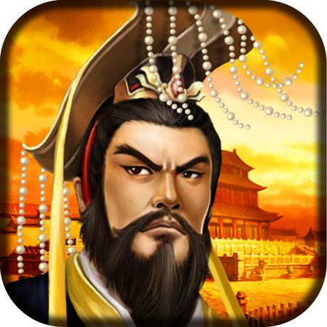 海外充值帝王·三国手游ios苹果版 APP ITUNES充值