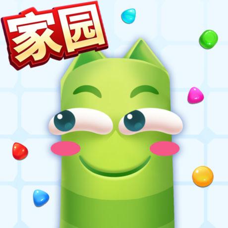海外充值蛇蛇争霸手游ios苹果版 APP ITUNES充值