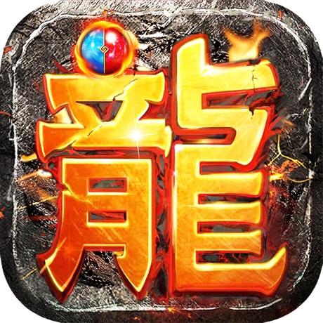 海外充值屠龙天下霸业手游ios苹果版 APP ITUNES充值