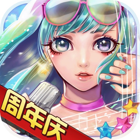 海外充值明星梦工厂手游ios苹果版 APP ITUNES充值