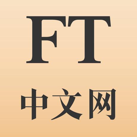 海外充值FT中文网苹果版 直充到苹果账号余额