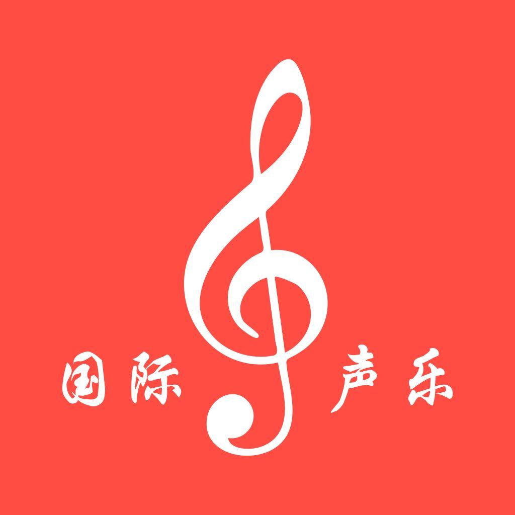 海外充值国际声乐 直充到苹果账号余额