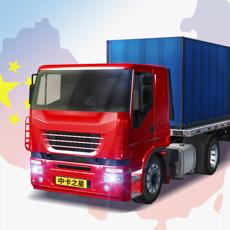 海外充值中国卡车之星 直充到苹果账号余额